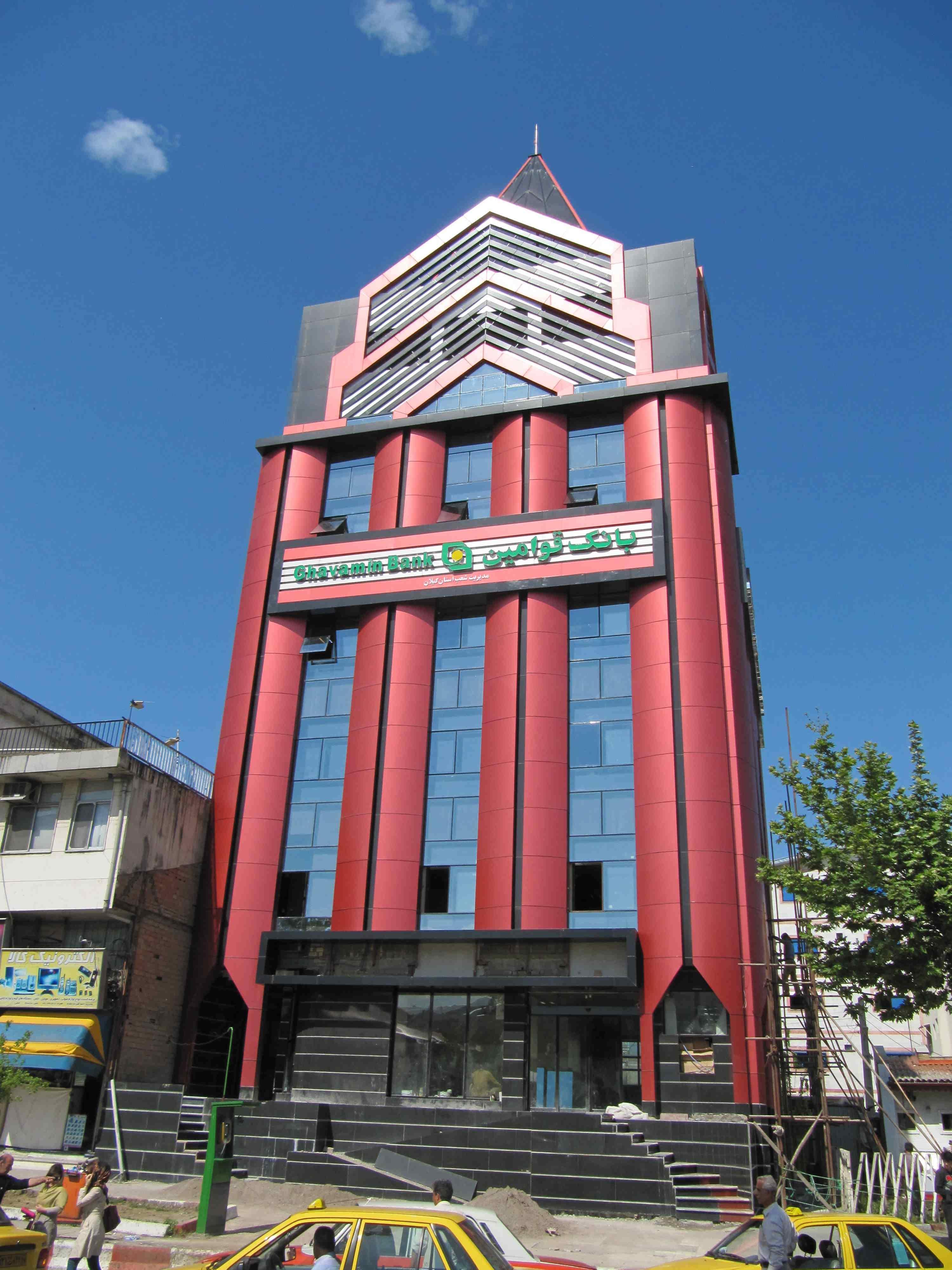 ساختمان مدیریت شعب بانک قوامین استان گیلان   شرکت آریا اندیش خاور
